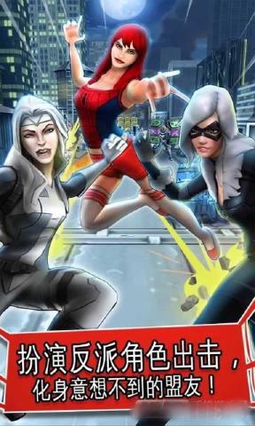 蜘蛛侠极限截图1