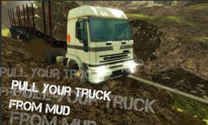 卡车模拟越野截图1