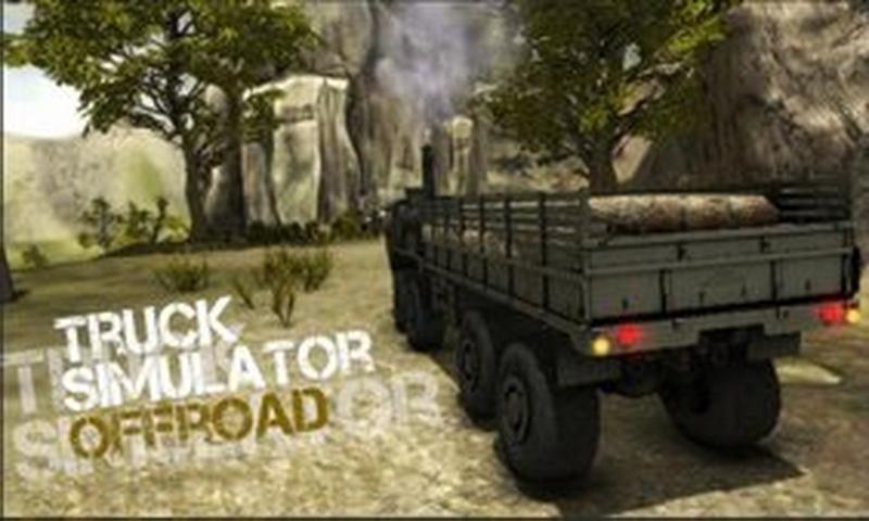 卡车模拟越野截图3
