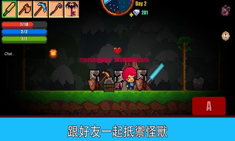 像素生存游戏2电脑版截图1