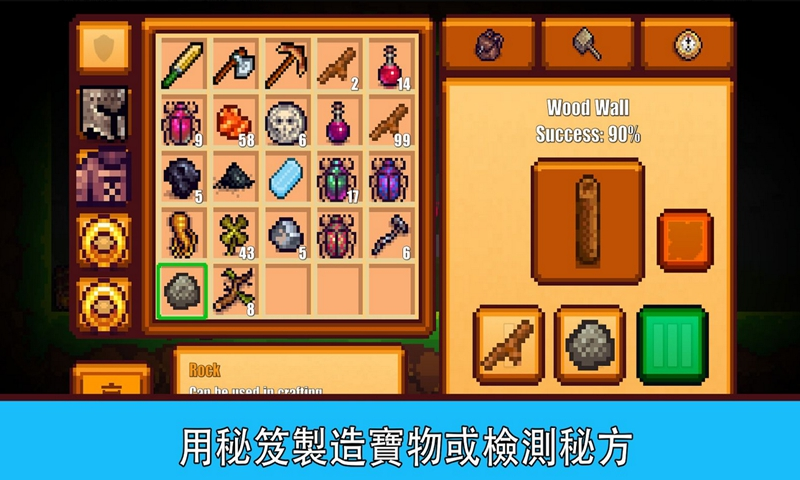 像素生存游戏2电脑版截图2