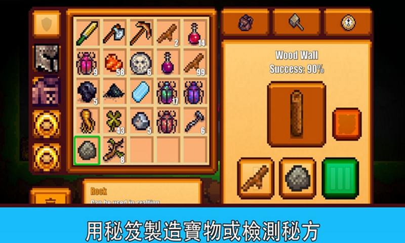 像素生存游戏2电脑版截图4