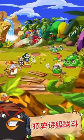 愤怒的小鸟英雄传无限金币版截图3