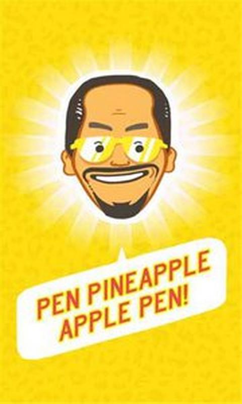 Pineapple Pen截图1