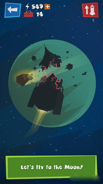 奔向月球电脑版截图1