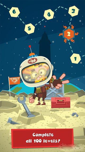奔向月球截图4