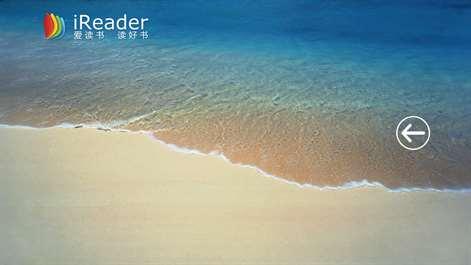 掌阅iReader电脑版截图1
