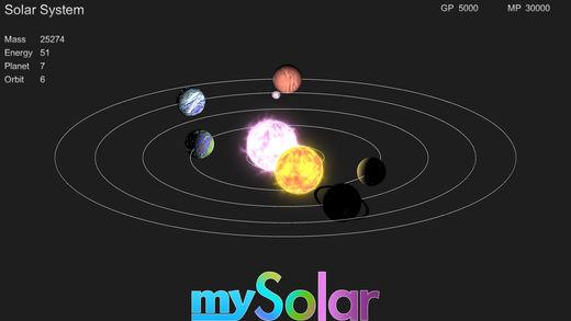 mySolar我的宇宙电脑版截图1