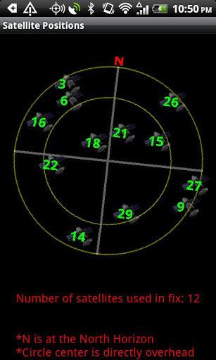 北极星导航截图2