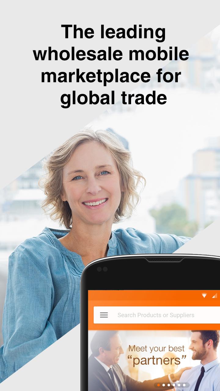 Alibabacom截图1