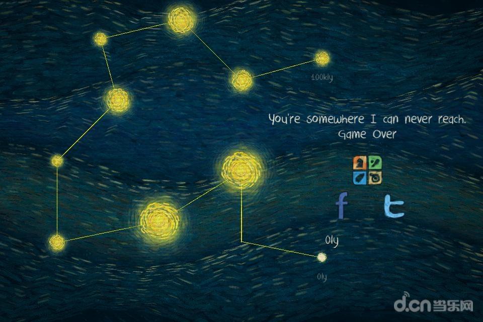 我们相距十万光年截图3