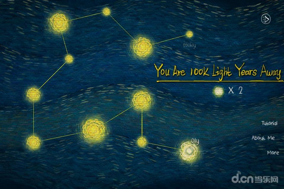 我们相距十万光年截图1