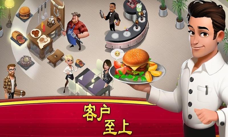 World Chef截图4