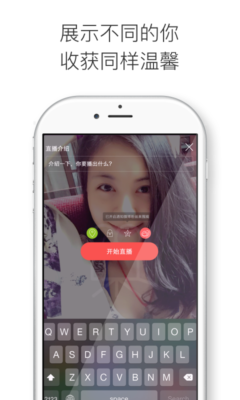Anycast app截图3