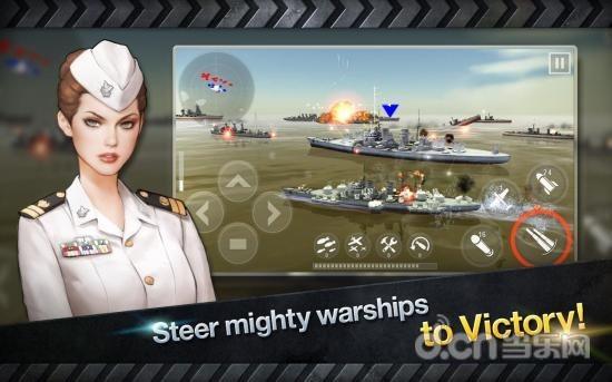 炮艇战3D战舰截图1
