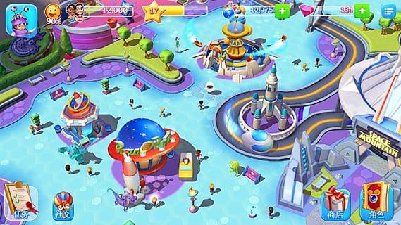 迪士尼梦幻王国截图2