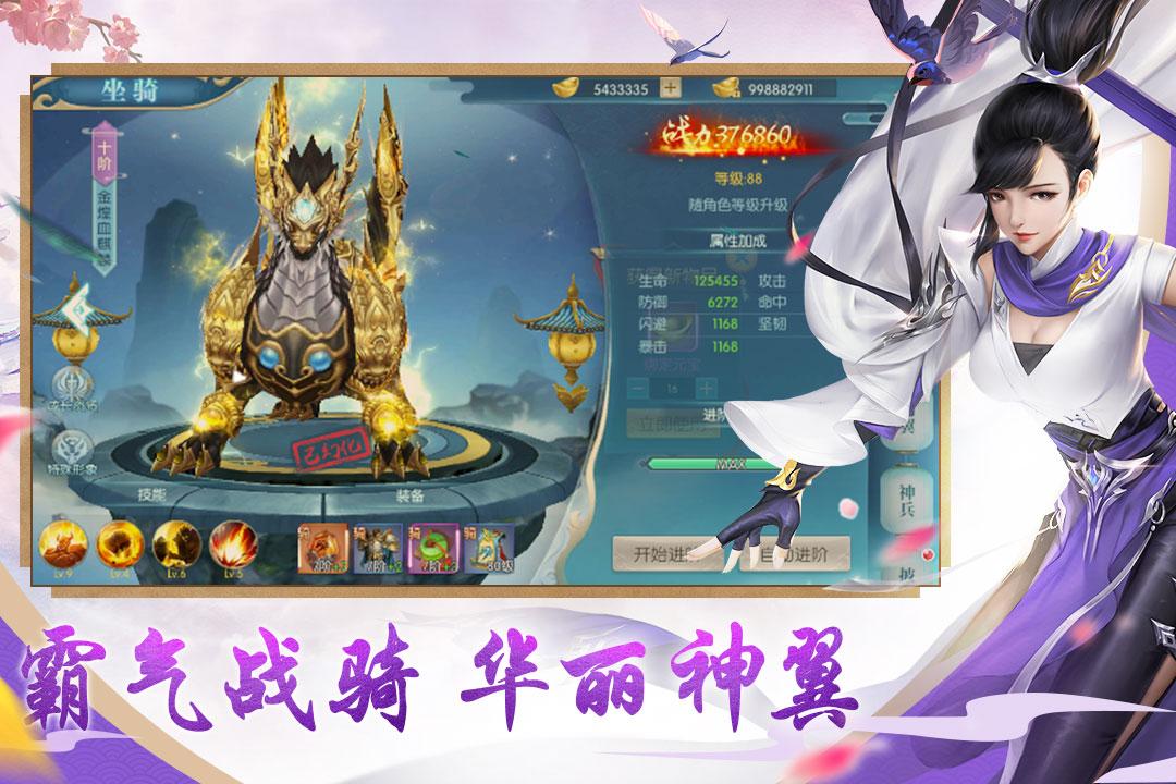 魔龙战记qy886千赢国际版截图4