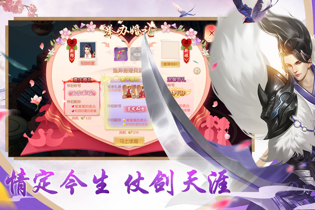 魔龙战记qy886千赢国际版截图3