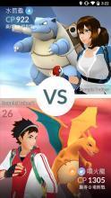 Pokemon GO截图4