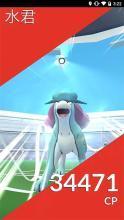 Pokemon GO截图2