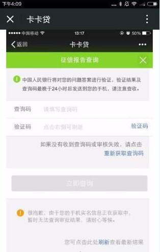 卡卡贷app下载