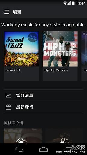 Spotify截图3