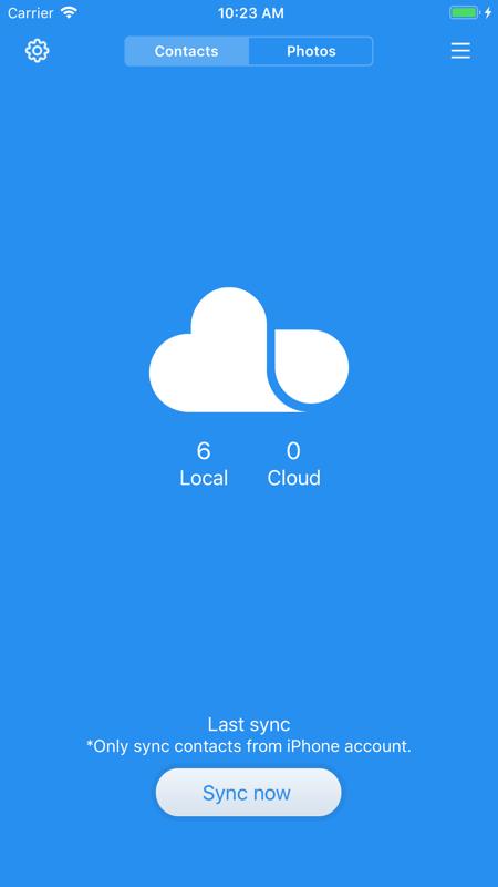 小米云服务截图2