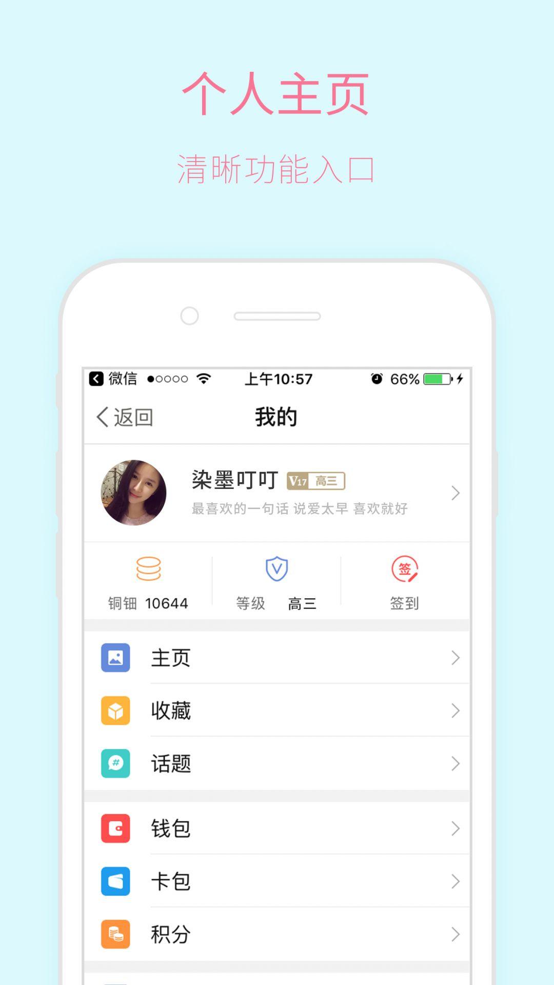 新昌信息港app截图1