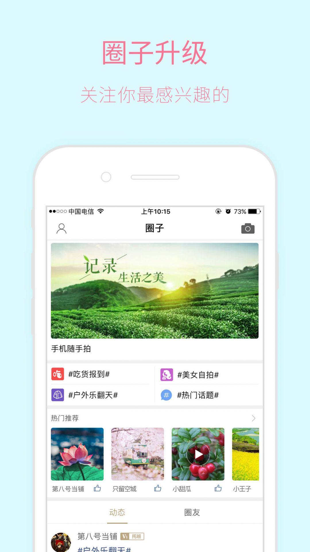 新昌信息港app截图2