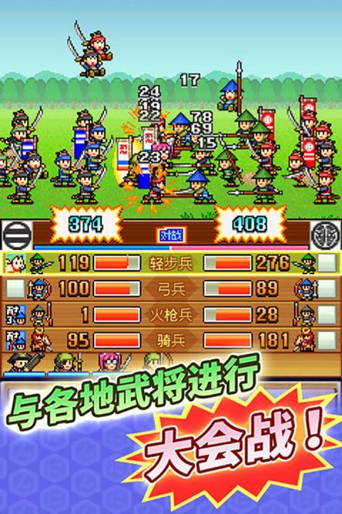 合战忍者村物语电脑版截图2