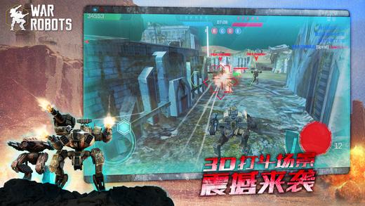 进击的战争机器电脑版截图3
