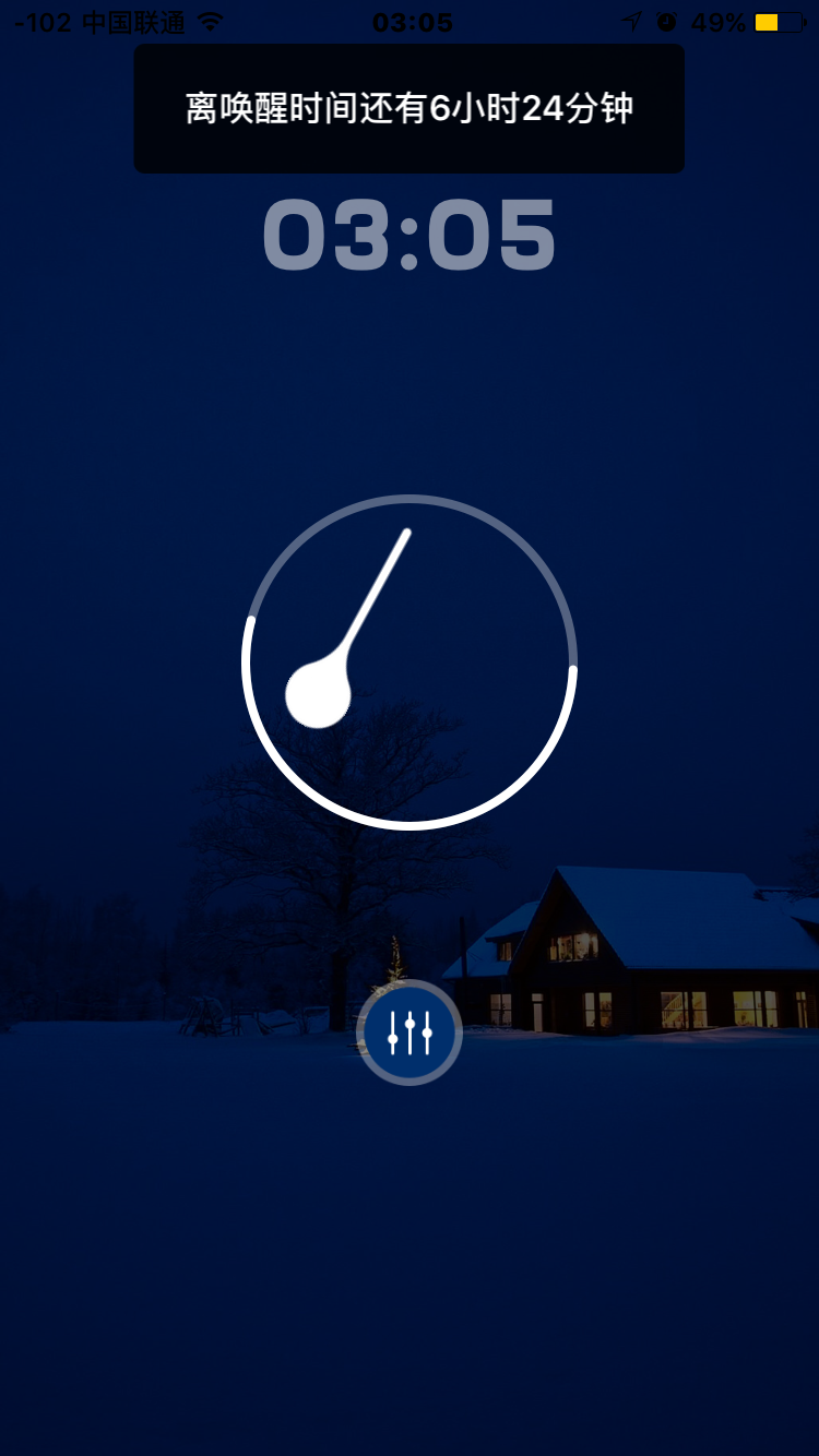 云梦app截图3