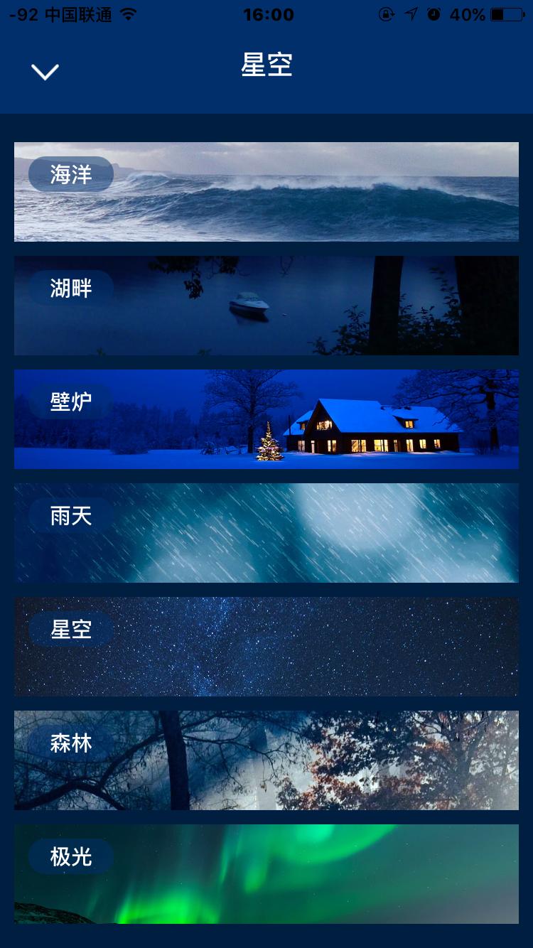 云梦app截图5