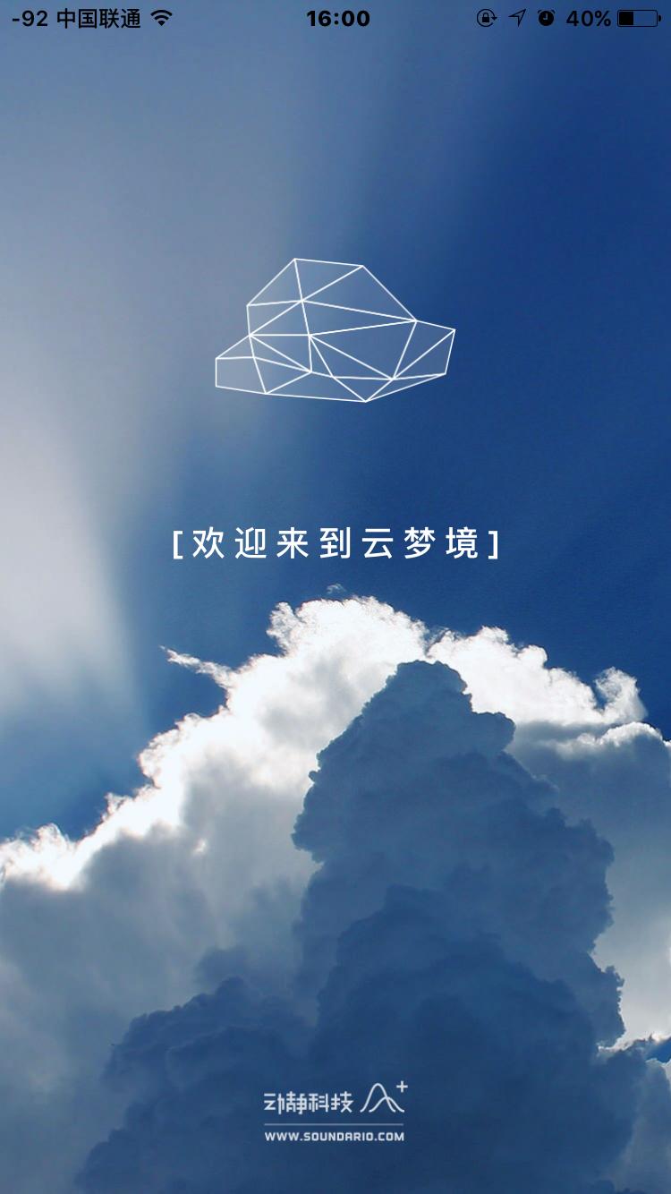 云梦app截图1