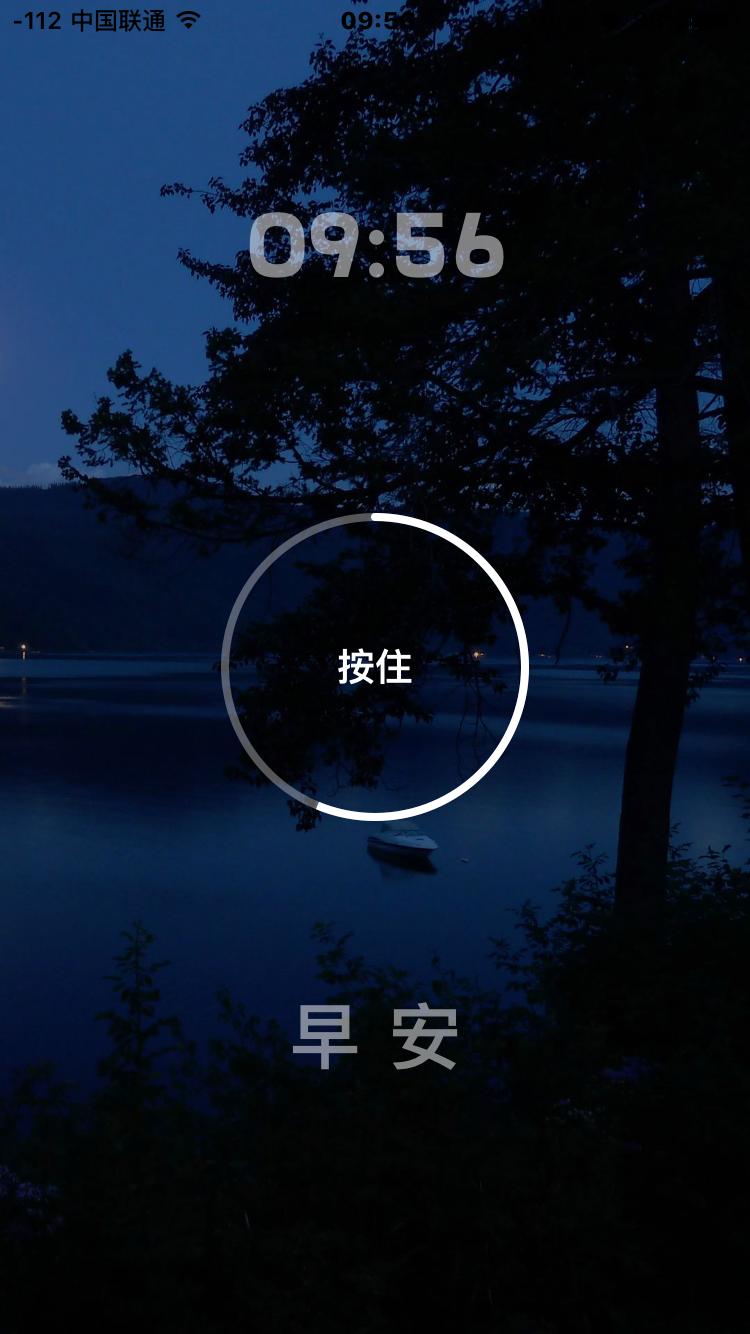 云梦app截图4