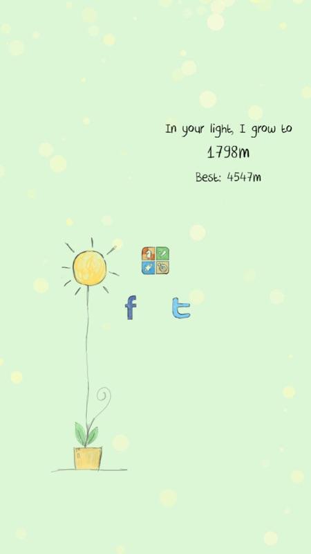 你是我的阳光手游qy886千赢国际版截图2