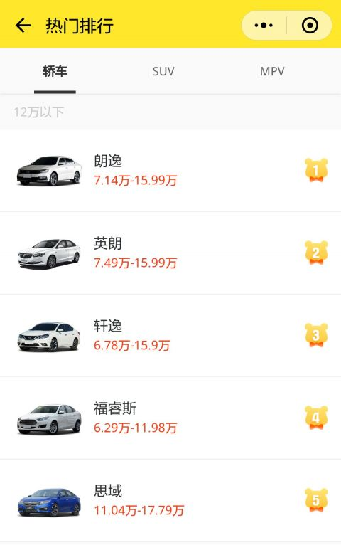 买车168截图2