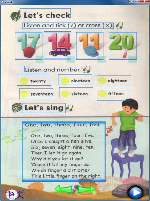 点读英语三年级下人教版截图3