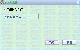 意天垃圾文件清理软件截图3