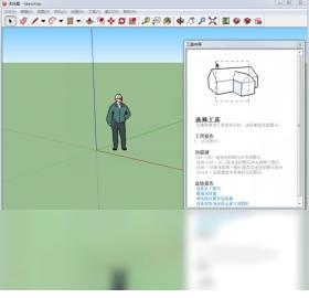 SketchUp截图3