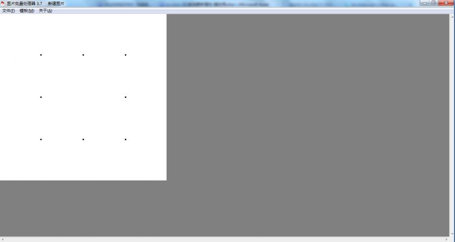 图片批量处理器截图2