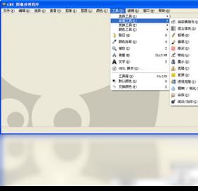GIMP截图1