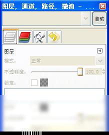 GIMP截图2