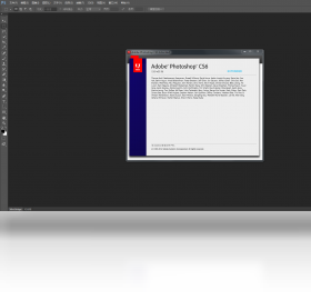 Adobe Fireworks CS6截图1
