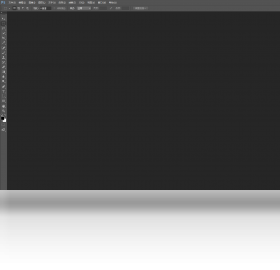 Adobe Fireworks CS6截图2