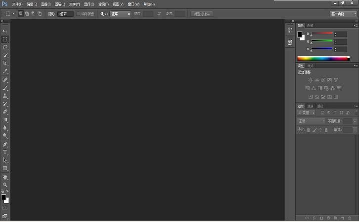 Adobe PhotoShop CS6截图1