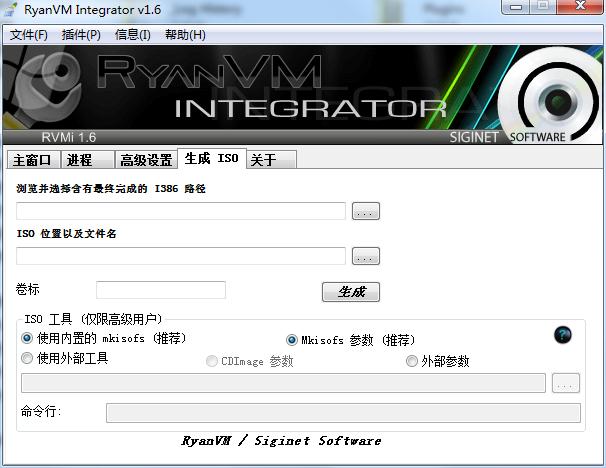 RyanVM Integrator截图3