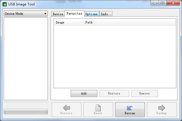 USB Image Tool USB设备映像备份工具截图2