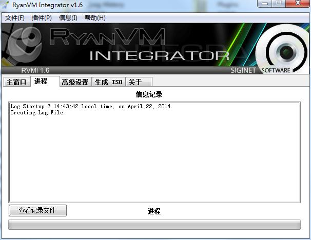 RyanVM Integrator截图2
