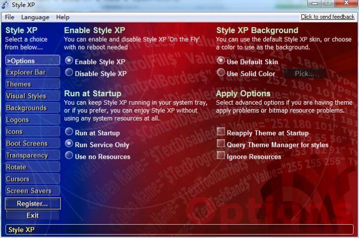 StyleXP截图1